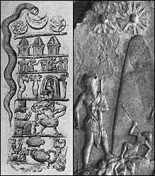 Sin (mythology) - Wikipedia